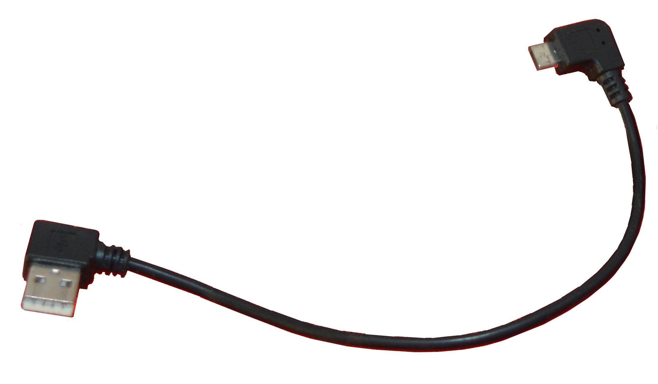 20cm Battery Cable
